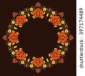 vector seamless pattern. vector ... | Shutterstock .eps vector #397174489