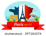 france vector collection with... | Shutterstock .eps vector #397181074