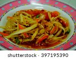papaya salad | Shutterstock . vector #397195390