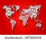 world map in typography word... | Shutterstock . vector #397203454