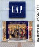 Small photo of BEIJING, CHINA- MARCH 27, 2016: Unidentified people is seen at a Gap store; Gap is an American multinational clothing and accessories retailer. It operates 3751 stores worldwide.