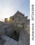 majestic great wall of china | Shutterstock . vector #397241848