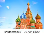 st. basils cathedral on the red ... | Shutterstock . vector #397341520