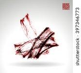 brush stroke and texture....   Shutterstock .eps vector #397346773