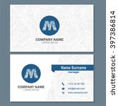 business card or visiting card... | Shutterstock .eps vector #397386814