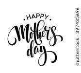 happy mothers day greeting card.... | Shutterstock .eps vector #397435696
