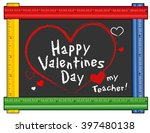 happy valentines day  love my... | Shutterstock . vector #397480138