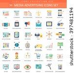 vector media advertising... | Shutterstock .eps vector #397481194