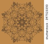 vector seamless pattern. vector ...   Shutterstock .eps vector #397523350