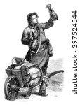 good vinegar  vintage engraved... | Shutterstock . vector #397524544