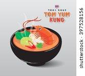 shrimp tom yum  thai soup | Shutterstock .eps vector #397528156