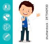 hi doctor. vector illustration... | Shutterstock .eps vector #397540930