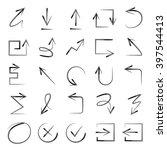 vector hand drawn arrows set   Shutterstock .eps vector #397544413
