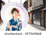 asian woman wearing traditional ... | Shutterstock . vector #397569868
