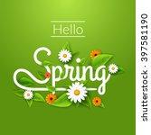 fresh spring background poster... | Shutterstock .eps vector #397581190