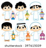 kids celebrating ramadan and... | Shutterstock .eps vector #397615039