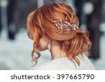 back view of unrecognizable... | Shutterstock . vector #397665790