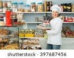 portrait of smiling mature... | Shutterstock . vector #397687456