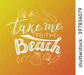 "vector hand written quote ""take ... 