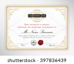 elegant certificate template...   Shutterstock .eps vector #397836439