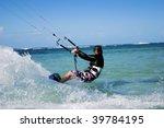 kitesurfing in sakalava bay ... | Shutterstock . vector #39784195