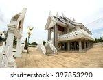 Wat Phra Phut Tha Bat In...