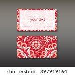 business cards vector vintage ... | Shutterstock .eps vector #397919164