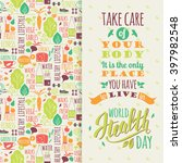 world health day concept with... | Shutterstock .eps vector #397982548