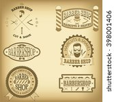 set of barber shop vintage... | Shutterstock .eps vector #398001406