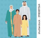 big and happy arab family... | Shutterstock .eps vector #398089564
