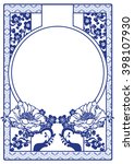 Vector Blue Chinese Decorative...