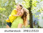 happy smiling little boy in the ... | Shutterstock . vector #398115523