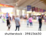 city commuters with rush hour... | Shutterstock . vector #398156650