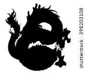 cheerful asian dragon black... | Shutterstock .eps vector #398203108