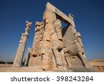 gate of all nations or gate of...   Shutterstock . vector #398243284