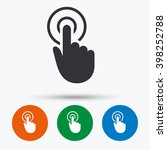 hand cursor icon. hand pointer... | Shutterstock .eps vector #398252788