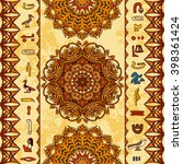 egypt colorful ornament with... | Shutterstock .eps vector #398361424