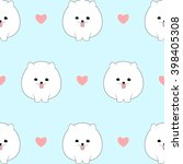 seamless pattern with cute...   Shutterstock .eps vector #398405308