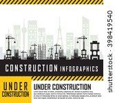 building under construction... | Shutterstock .eps vector #398419540