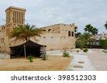 arabian fort | Shutterstock . vector #398512303