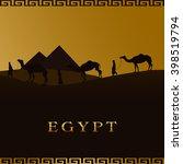 vector illustration of a camel...
