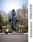 Small photo of Shiraoi, JAPAN, NOVEMBER 26, 2015 - The statue at Shiraoi Ainu Museum