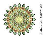 round mandala. arabic  indian ... | Shutterstock .eps vector #398628580