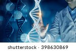 dna molecule research | Shutterstock . vector #398630869
