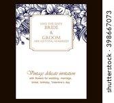 romantic invitation. wedding ... | Shutterstock . vector #398667073