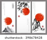 three banners with red sun ... | Shutterstock .eps vector #398678428