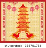 year of rooster design for... | Shutterstock . vector #398701786