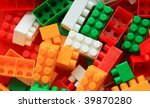 Lego background - color - abstract - stock photo