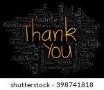 thank you word cloud background ... | Shutterstock .eps vector #398741818