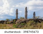 shaman totems in kyzyl  tuva... | Shutterstock . vector #398745673